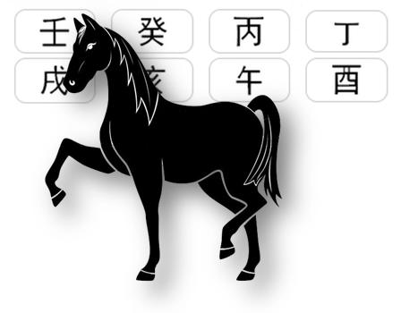 http://forum.feng-shui.ru/upload/iblock/779/779a2593eae1cb7d61fda2afbaa403d3.png