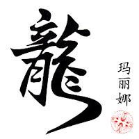 http://forum.feng-shui.ru/upload/iblock/df8/df838a6c1f3a863ca59bed96d442d4b6.jpg