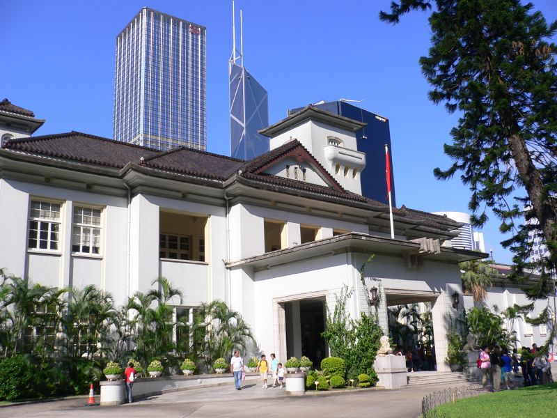 hk_government_house_2005.jpg